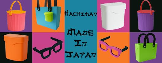 Bannière Hachiman